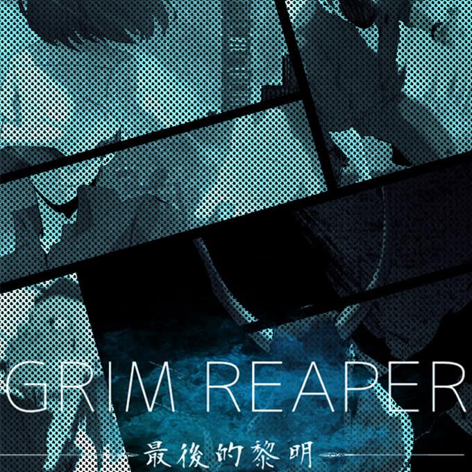 GrimReaper 最後の夜明け